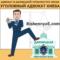Адвокат в Дарницкой прокуратуре Киева (Дарницкая прокуратура Киева) – уголовный адвокат Киева http://rishennyae.com