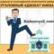 Адвокат в Голосеевской прокуратуре Киева (Голосеевская прокуратура Киева) – уголовный адвокат Киева http://rishennyae.com