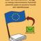 Европейский суд по поводу невыполнения Украиной решений судов по выплате пенсий для Чернобыльцев http://rishennyae.com