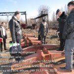 Адвокат по хозяйственным делам металловедческая экспертиза http://rishennyae.com/